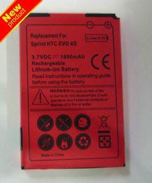 Wholesale Evo 4g Battery - HTC EVO Shift 4G Regular battery standard battery Red Battery for evo shift 4g 1800mAh 100pcs lot
