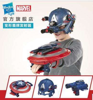 The Avengers Captain America Super Solider Gear Helmet Shield Shooting  Classic Toy Gun Nerf Guns Kids Toys Hot Sale Helmet Shield Shooting Avengers  Captain ...