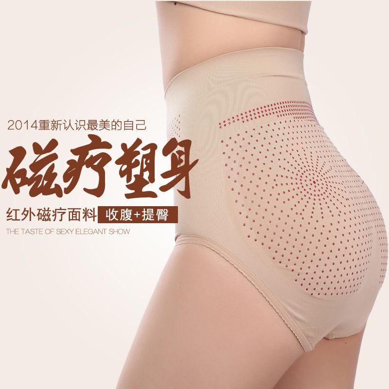 Шорты Женщины New Трусы Girl моды Трусы Леди белье Секс Дальний Магнитные штаны Therapy Сжигание жира для похудения