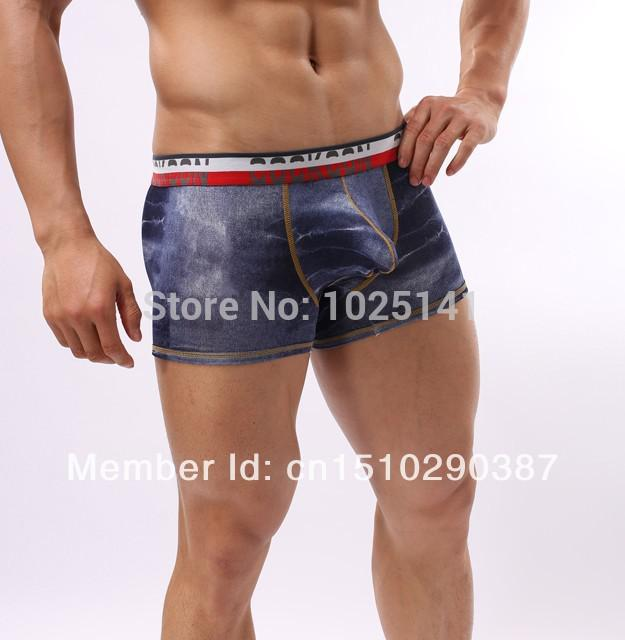 Men s suspension underwear