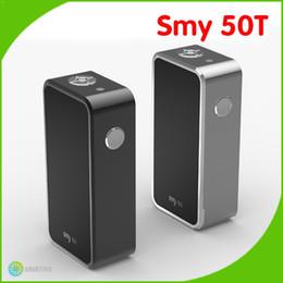 Canada Vente en gros-2015 nouvelle conception contrôle de la température SMY 50W 0.1-2.0ohms boîte mod cigarette électronique Chine MOD livraison gratuite cheap electronic cigarettes design box Offre