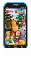 Wholesale Children Intelligent Learning Machine - Russian masha and bear phone , Russia intelligent dolls,electronic pets,russian language,Mobile learning machine for children