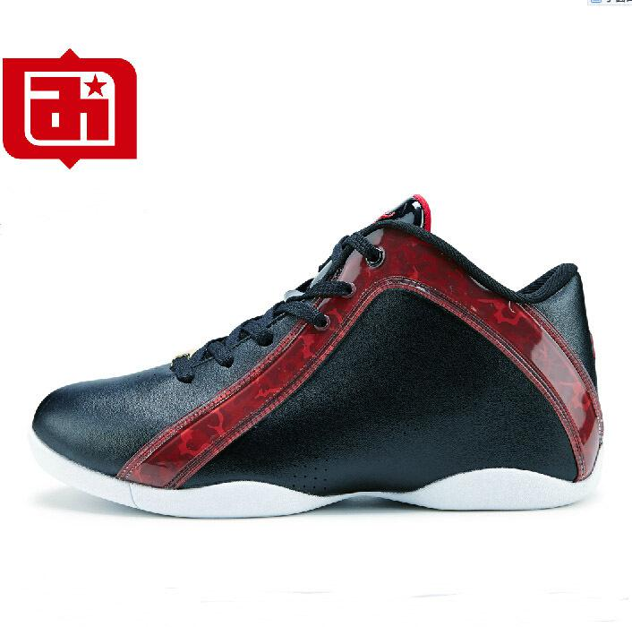 Iverson Iv Shoes For Sale