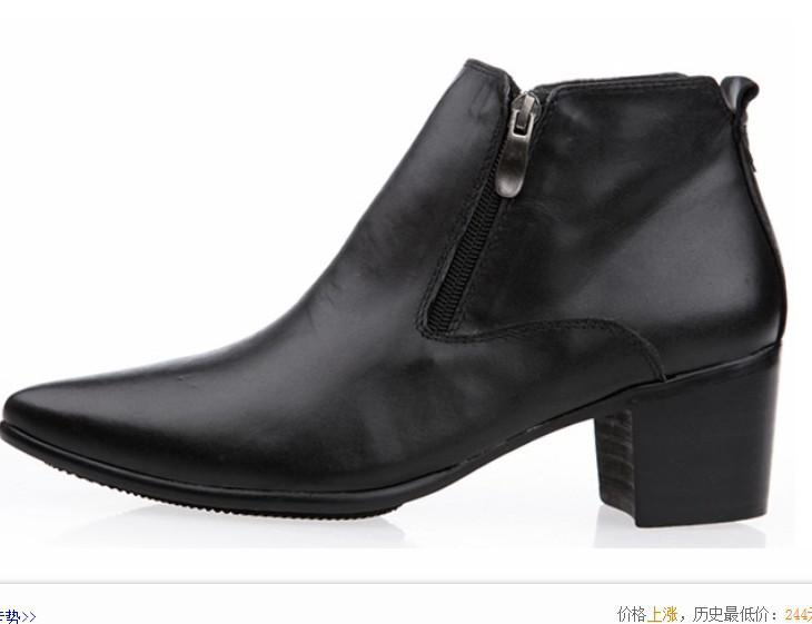 Buy Cuban Heeled Shoes Online
