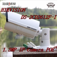 Hikvision IP-Kamera DS-2CD2612F-I Varifocal 2.8-12mm 1.3MP Netzwerk-Kamera Infrarot-CCTV-Kamera POE IP66