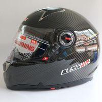 линзы для линз ls2 оптовых-двойной объектив системы LS2 углеродного волокна мотоцикл шлем безопасности мотоцикл шлем подушки безопасности