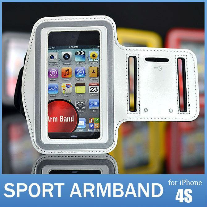 699d9fac089 Protectores Para Celular Brazalete Deportivo Para El Iphone 4s Durable Del  Brazal De La Correa Para El Accesorio Del Iphone 4 3g 3gs Del Teléfono Para  El ...