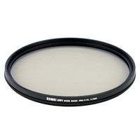 Gros-Zomei 52mm Slim CPL Filtre Filtre Ultra AGC Optical Glass polarisant circulaire polarisant lentille