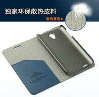Wholesale Vpower Lenovo - For lenovo s650 leather case,Vpower Art series for lenovo s650 case with free screen protector+retail packing Free shipping
