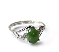 Wholesale Tian Rings - J0006 ! Tian ! Natural Jade Hetian Jasper Ring