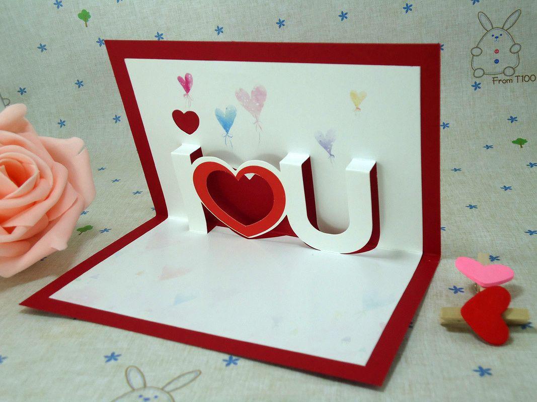 145x95cm I Love U Personalized Valentine Greeting Card Love Memo