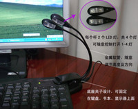 2011 Top Quality Dual 2 Arm 4 LED stand flexible Laptop Lamp Book Lighting livraison gratuite