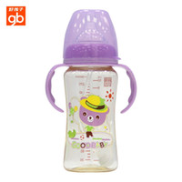 Wholesale Real Breast Shapes - Wholesale-World famous brand gb baby bottle breast real sense of wide caliber grip Straw PPSU bottle 300ml Free shipping