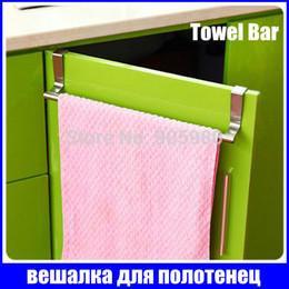Wholesale Toalhas Banho Wholesale - Wholesale-FS  stainless steel utility unique dual hook Towel toalhas de banho suporte de toalha bathroom towel Hanger bar racks holder