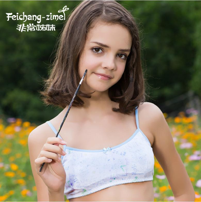 16e86a8384 Wholesale 2015 Summer Style Cotton Training Bras For 9 To 12 Year Old  Pubescent Young Girls SL810 Kids Thermal Socks Boxers For Boys From  Congyoubanmian