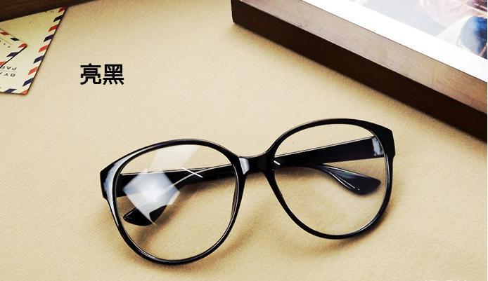 60da172fbec9c Compre Atacado Vintage Grande Caixa De Óculos De Armação De Vidro Simples  Óculos De Armação De Moda Simples Espelho De Impressão Óculos De Chikui