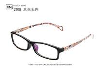 78d3058a94a Wholesale-2015 hot sell korea brand computer fashion optical myopia eyeglasses  frame men women plain glasses oculos de grau A0152