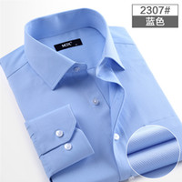 Wholesale Long Sleeve Professional Clothing - Wholesale-2015 solid color shirt male slanting stripe long-sleeve male commercial shirt professional men's clothing 12color MJX-03