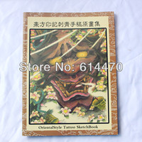 Wholesale Tattoo Sketchbooks - Tattoo Book Oriental Stlye Tattoo SketchBook 70pages For Tattoo Supply