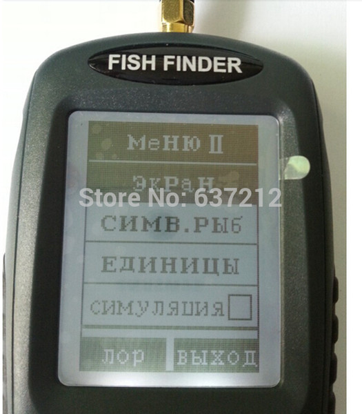 wholesale ff998 rechargeable fishfinder wireless sonar fish finder, Fish Finder