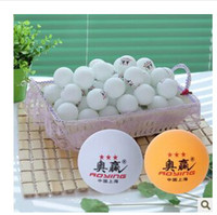 Wholesale pong stars - Wholesale-high quality aoying Nice Big 40mm 3 Stars Best White Table Tennis Balls Ping-Pong Balls Ping-Pong Big Balls