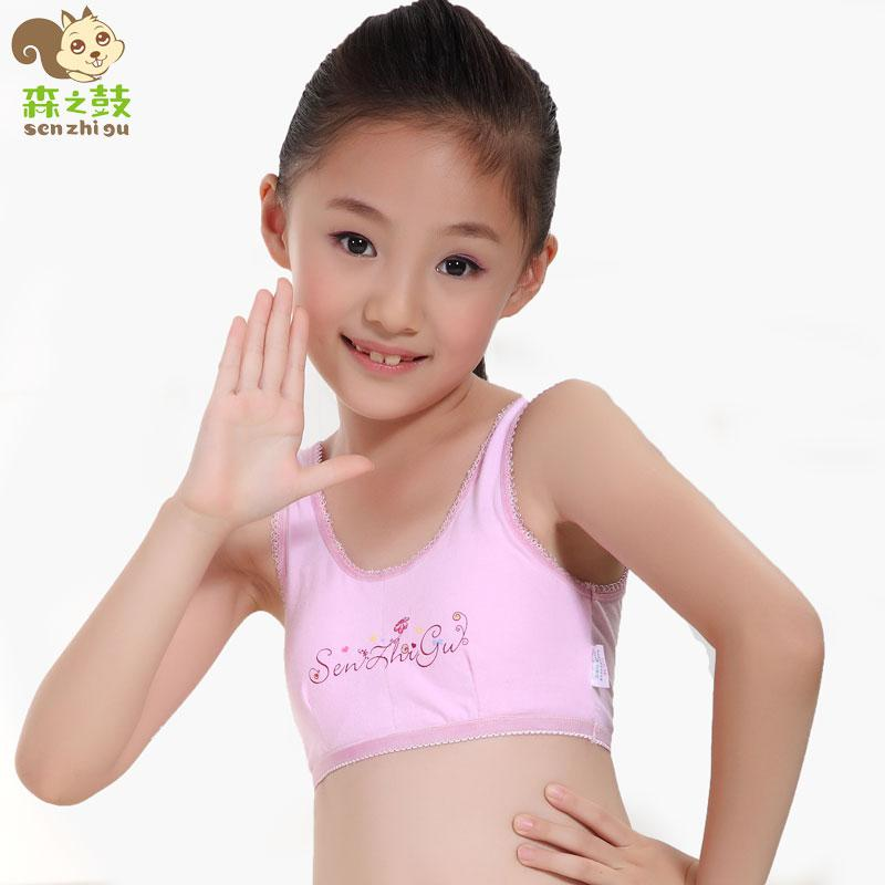 ebf46d5053415 Wholesale-Girls Bra for Kids Puberty Cotton Without Rims Girl s Bra ...