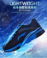 Wholesale Dong Man - Wholesale-Damping running shoes sneakers men qiu dong lightweight running shoes men thickening wear shoes Free shipping