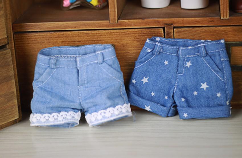 1/4 shorts