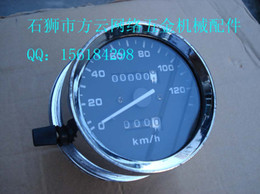 Wholesale Odometer Parts - Wholesale-Haojue GN125   Haojue HJ125-8 odometer components   devices (Genuine Parts) Motorcycle Accessories
