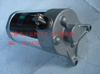 Wholesale Starter Motor Yamaha - Wholesale-King Yamaha XV250   XV125 starter motor   (Qianjiang original) Motorcycle Accessories