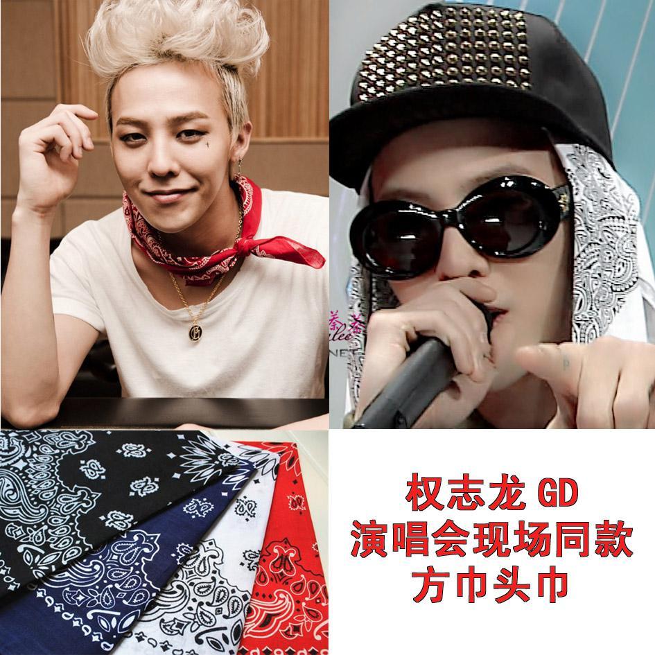 704981ce9f4 Wholesale-BIGBANG G-Dragon GD TOP One of a Kind Scarf Towel Aid Feel ...