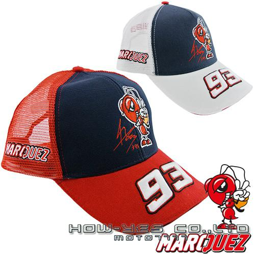 Wholesale MotoGP 93 Marc Marquez Cap Outdoor Baseball Cap Fashion Hat  Sports Cap F1 Motorcycle Cap Racing Hat Red And White Baseball Caps Custom  Hats From ... 4c362fe4516d