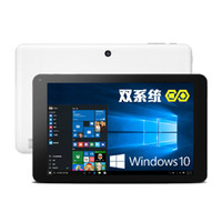 Wholesale Tablet Pc 2g 32g - Wholesale-Original 8'' Cube iWork8 3G Dual OS U80GT Tablet Intel Z3735F Quad Core Win8.1 Windows10 IPS1280*800 2G 32G HDMI Free