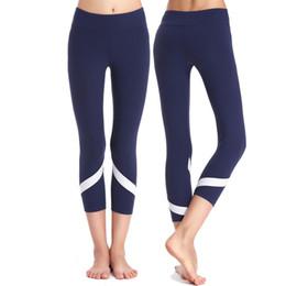 Top Yoga Pants Brands Suppliers | Best Top Yoga Pants Brands ...