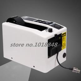 Argentina Al por mayor-110V / 220V Dispensador de cinta automática M-1000 Máquina de corte de embalaje / CE con DHL Freeshipping cheap tape machines Suministro