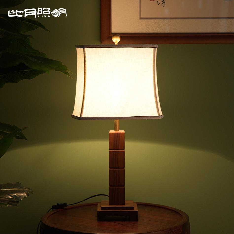 Online cheap wholesale floor lamps above its monthly lighting online cheap wholesale floor lamps above its monthly lighting chinese study simply decorated bedroom bedside lamp light wood table lamp 3576 by roberte mozeypictures Choice Image