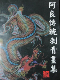 Wholesale Tattoo Book Carp - Wholesale-PDF Format Tattoo Book China Charatcters Tiger Carp Goddess Dragon Butterfly Tattoo Designs Book Tattoo Sketchbook Free Shipping