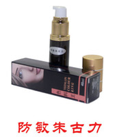 Wholesale Color King Tattoo Ink - Wholesale-High Quality 2pcs Eyebrow Permanent Makeup Pigment Color King 45ml Micro Pigment Cosmetic Color Chocolate Eyebrow Tattoo Inks