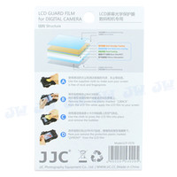 Gros-JJC Anti-maculage antireflet Anti-rayures LCD Screen Protector Film de transmission élevée pour Canon EOS 1200D Baiser X70 Rebel T5