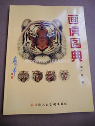 "Wholesale Tattoos Designs Book - Wholesale-Free shipping China Tiger Head painting Book Reference for Tattoo Flash sketch Design 11"" 188p"