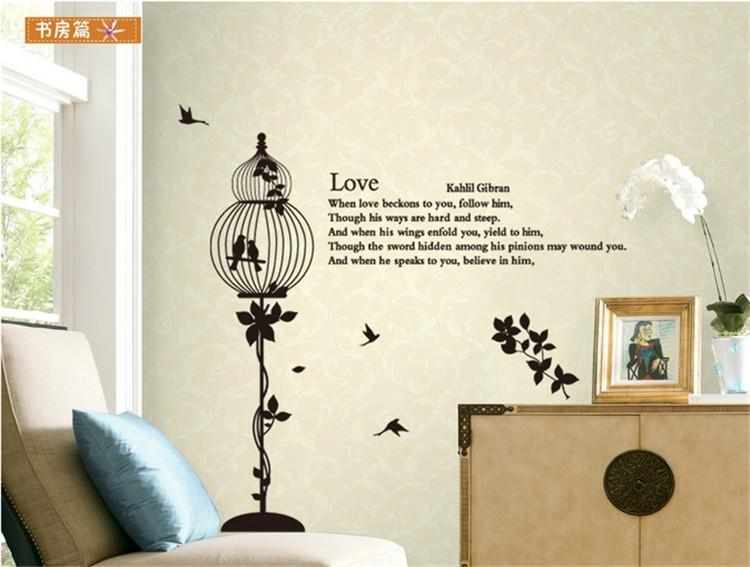 Black Retro Floor Lamp Wall Art Decal Sticker Birdsu0026 Birdcage Rattan Wall  Mural Decor Diy Home Decoration Wallpaper Wall Decals Flowers Wall Decals  For ...