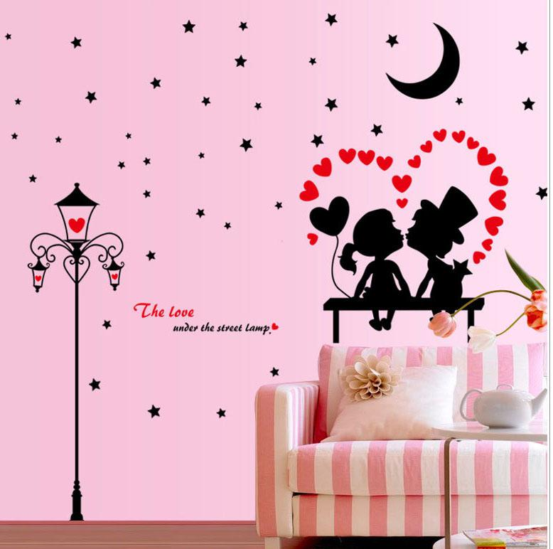 The Love Under Street Lamp Wall Art Mural Decor Sticker Living Room Bedroom Romantic Quote Decal Poster Diy Home Applique Mirror Stickers