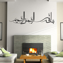 Wholesale Islamic Arts - New Islamic Muslim Transfer Vinyl Wall Stickers Home Art Mural Decal Creative Wall Applique Poster Wallpaper Graphic Decor