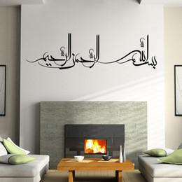 Wholesale Self Adhesive Pvc Vinyl Wallpaper - New Islamic Muslim Transfer Vinyl Wall Stickers Home Art Mural Decal Creative Wall Applique Poster Wallpaper Graphic Decor