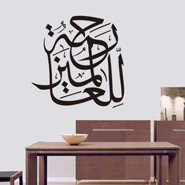 Arredamento arabo online-Muslin Design Islamic Wall Decal Sticker Home Decor Art Applique Mural Poster Arabic Wall Graphic Calligraphy Words