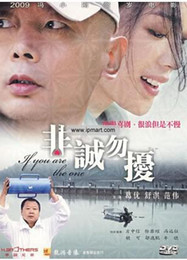 Wholesale Dvd Movies China - 10pcs If You Are the One (simple packing DVD) (China) (Region ALL) (116 min.)
