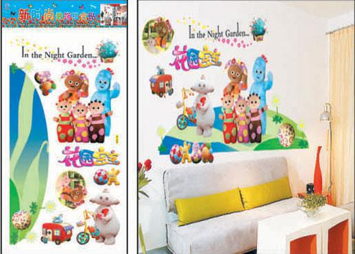 Environmetal Wall Stickers In The Night Garden Stickers For Livingroom  Children Room 34*68cm 10pcs Part 2