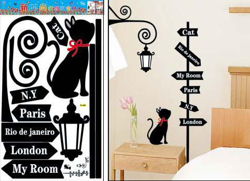 Decorative Wall Stickers european wall stickers cat road sign decorative wall sticker diy