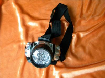 7LED mining lamp Factory wholesale outdoor strong head lamp camping work headlight miner lamp multi-function head fishing headlight
