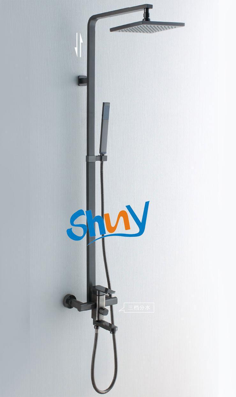 2017 Nickle Shower Faucets Black Lift Shower Set Brushed Nickel